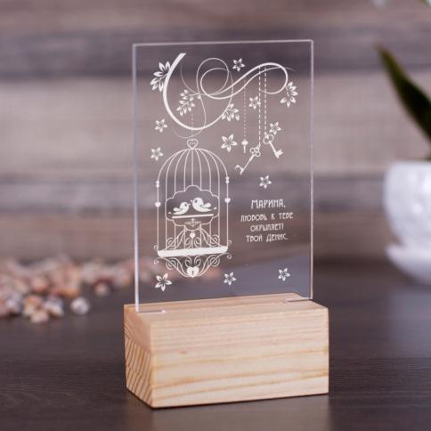 Что подарить мужу на ландышевую свадьбу
